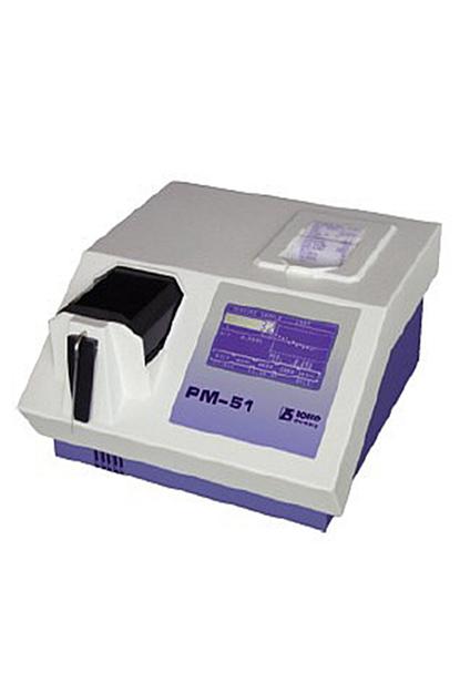 CCI-B-Photometer